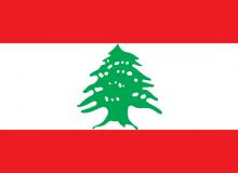 Libano – Notizie Utili