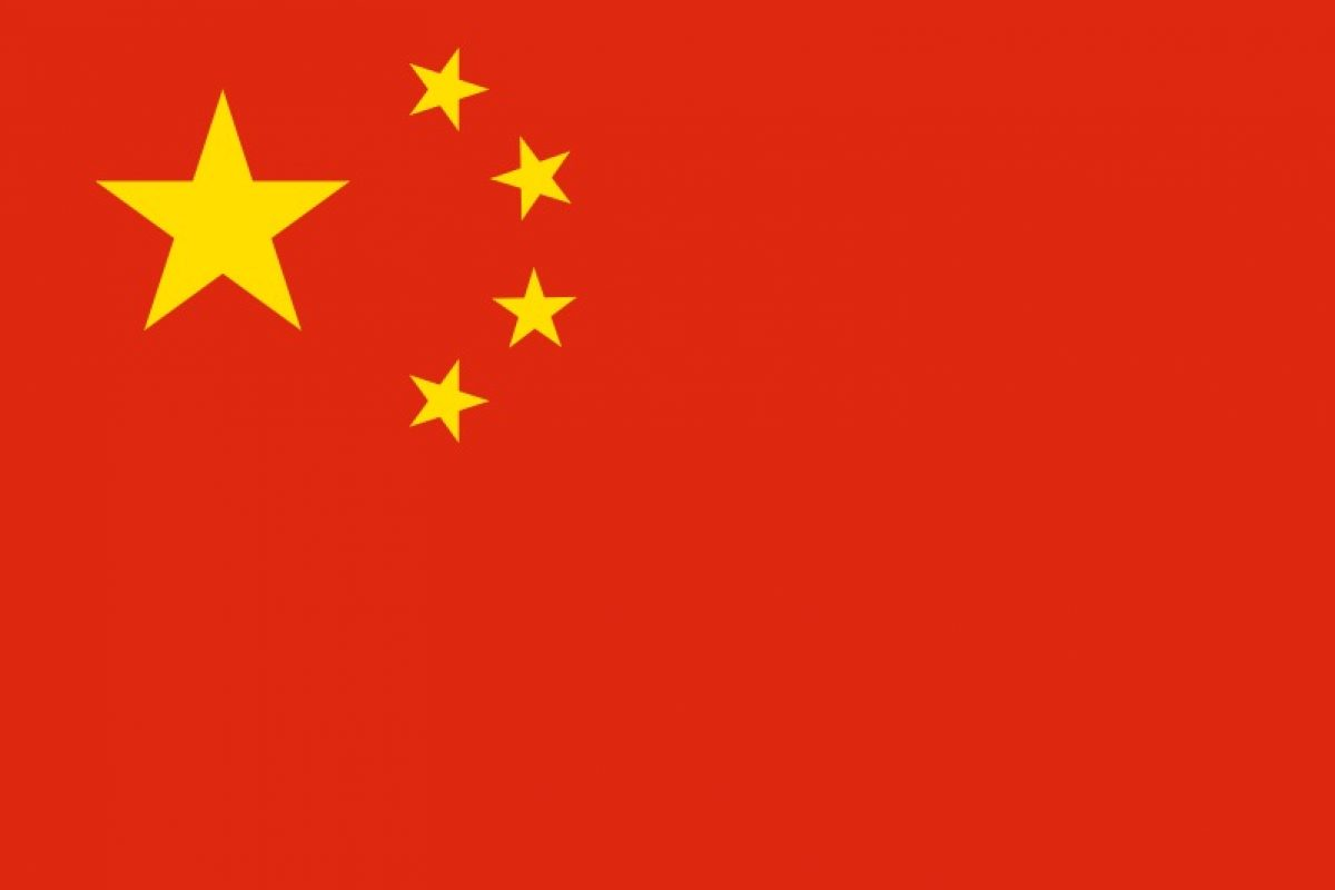 Cina – Notizie Utili