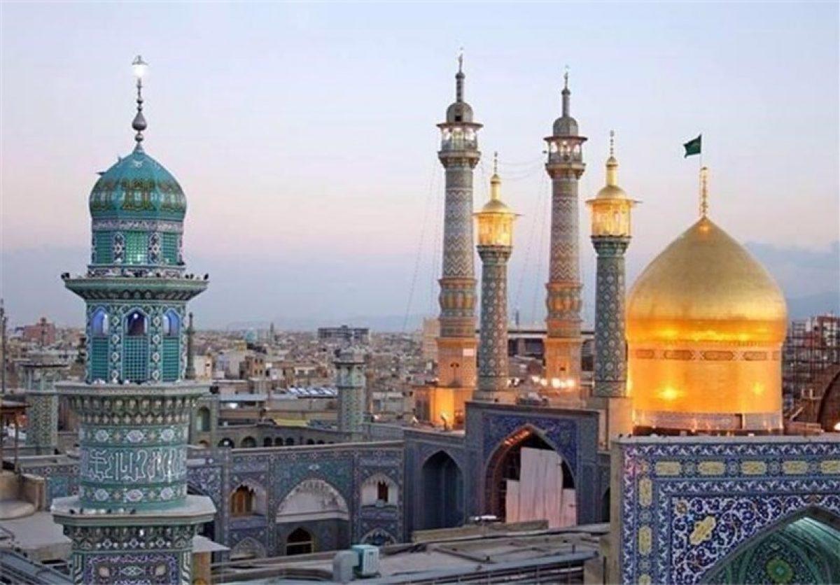 Diario di un viaggio in Iran