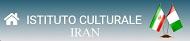 Istituto Culturale dell'Iran